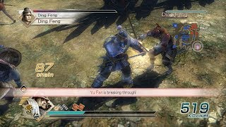 Dynasty Warriors 6 - Cao Ren Free Mode - Chaos Difficulty - Battle of Shi Ting