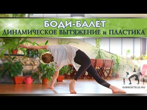 Упражнения для похудения ног и бёдер: подготовка, комплекс