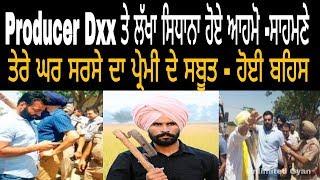 ! Lakha Sidhana Producer Dxx