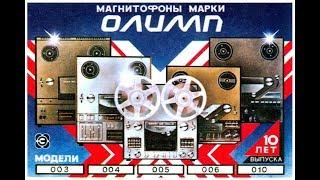 Олимп МПК-005С ремонт