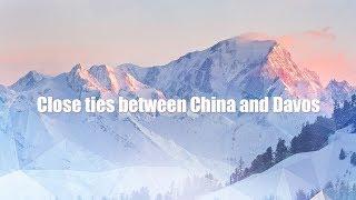 Live: Close ties between China and Davos 聚焦达沃斯, 看中国如何与世界共创未来?