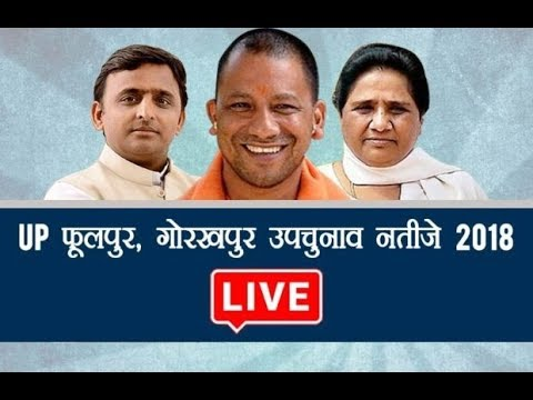 LIVE UPDATES: Phulpur-Gorakhpur Loksabha By-election Results | NYOOOZ UP