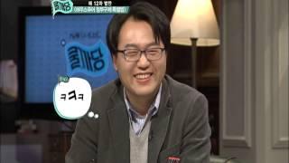tvN'쿨까당', 12회 '하우스…