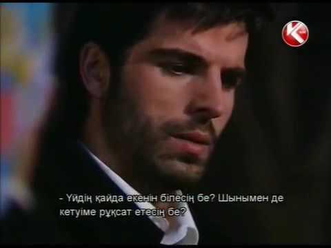 Турецкий сериал на русском языке сыла все серии подряд на русском языке