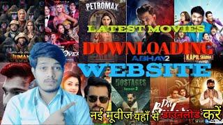 #Movieskaisedownloadkare #khatrimazaart  2 click me   new movie download tricks   Khatrimaza .art