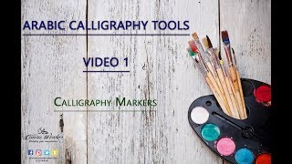 Tools I Use For Arabic Calligraphy | Video 1 | Calligraphy Markers