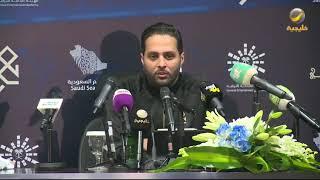 تخيل: القناص ياسر القحطاني  في المؤتمر الصحفي لمهرجان اعتزاله