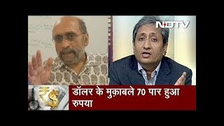 Prime Time With Ravish Kumar, August 14, 2018 | Govt Silent on Free Fall of Rupee Against US Dollar?