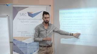 Подготовка к массовому подбору - Алексей Пляшешников