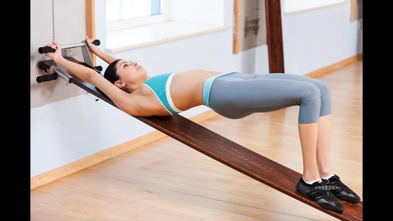 Доска евминова упражнения при кифозе