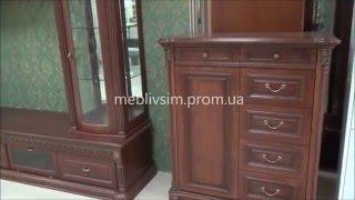 Комоды. Коллекция мебели CLASSICAL (Классикал) 3016