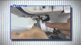 Оверлок Brother 4234D купить(Приобрести эту машинку можно здесь: http://shveimashinki.ru/ Доставка во все регионы России, 3 года гарантии., 2013-11-02T09:48:16.000Z)