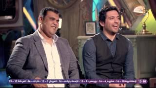 تع اشرب شاي - أحمد فتحي يرد على النجم/ بيومي فؤاد ... بهدلني مع حسن الرداد