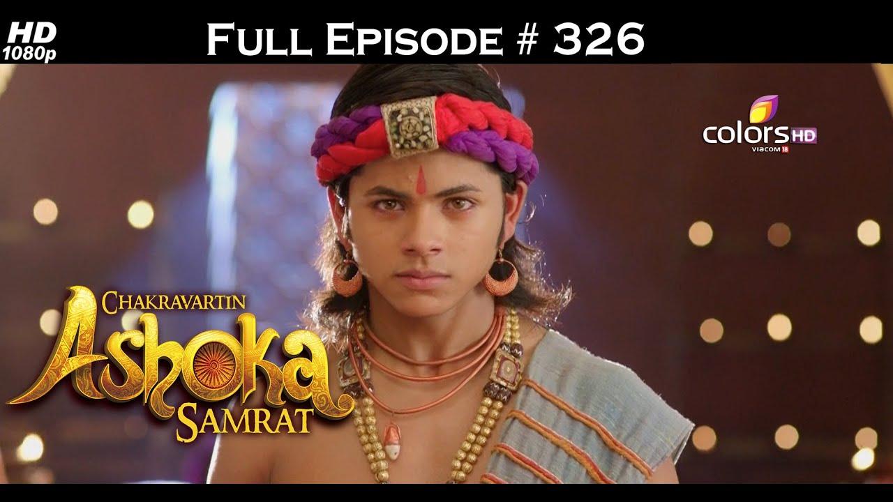 Download Chakravartin Ashoka Samrat - 28th April 2016 - चक्रवतीन अशोक सम्राट - Full Episode (HD)