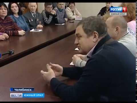 Владимир Елистратов встретился с жителями Калининского района Челябинска