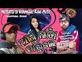 Argu nadan warule// new kui song trailer//Singer.Subash . Shyam. Rojalin /Lyrics. Subash//