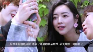 한국풍향 홍수아 화보촬영 현장스케치 영상, Hong Soo A Making Film