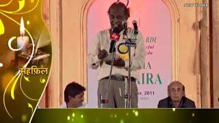 Mehfil-E-Mushaira-13th March 2016