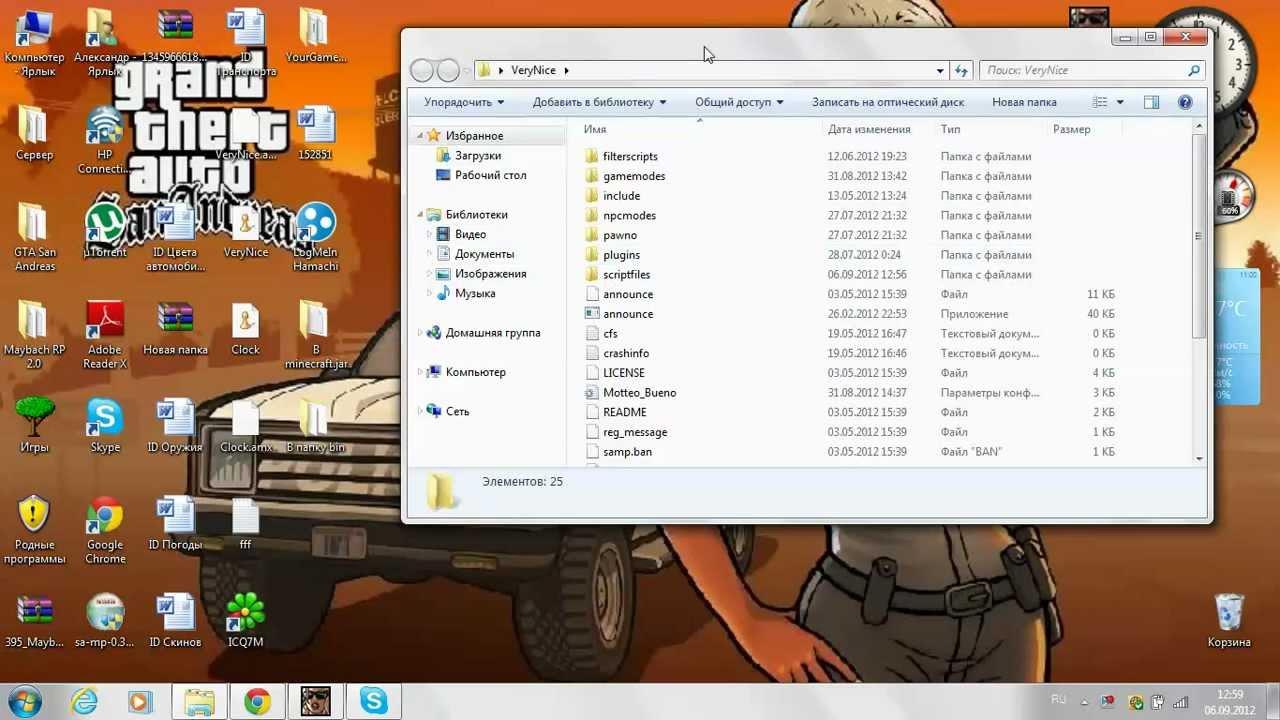 Как прописать админку на хостинге самп хостинг файла бесплатно