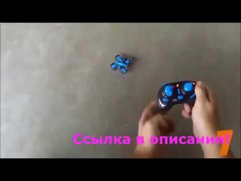 квадрокоптер с камерой детский купить - YouTube