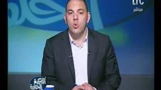 بالفيديو| أحمد بلال معزيا