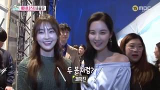 Video 170402 Section TV - Seohyun,Tiffany and Hyoyeon 2017 F/W Fashion Week download MP3, 3GP, MP4, WEBM, AVI, FLV Agustus 2018