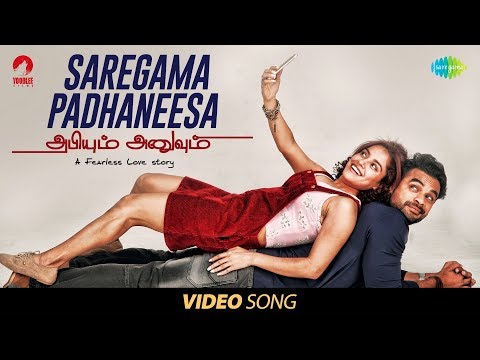 Saregama Padhaneesa - Full Video Song | Abhiyum Anuvum | Tovino Thomas, Pia Bajpai | Yoodlee Films