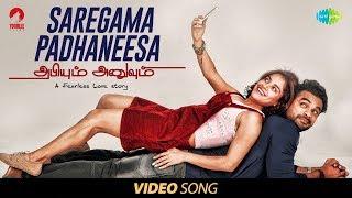 Saregama Padhaneesa Full Song | Abhiyum Anuvum | Tovino Thomas, Pia Bajpai | Yoodlee Films