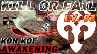 Dragon Nest PvP : Barbarian Awakening KOF Lv. 93 KDN Spec Mode.
