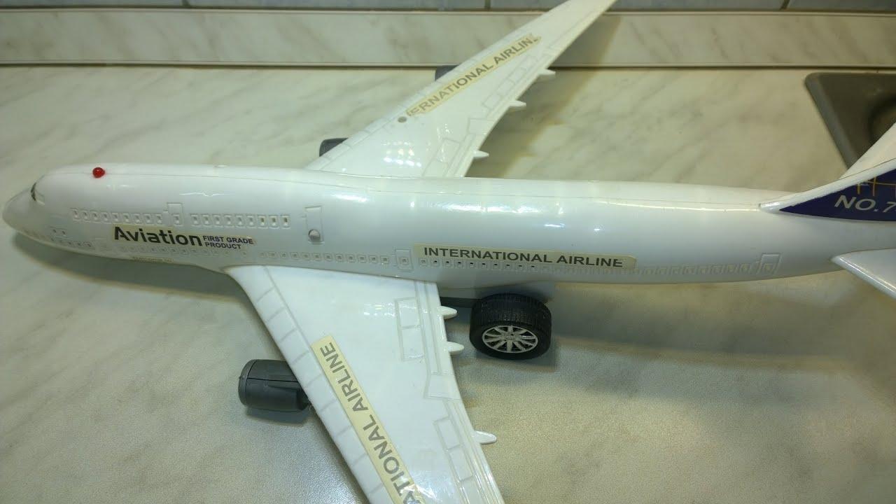 Very big AIRPLANE for kids PLANE for boys Flugzeug lentokone