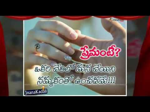 Feel My Love Ammulu Youtube