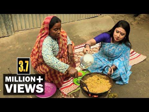 Special Recipe - Chal-Biryani | Bangladesh | ржЕрж╕рж╛ржзрж╛рж░ржг рж░рж╛ржирзНржирж╛ ржЪрж╛рж▓-ржмрж┐рж░рж╛ржирж┐