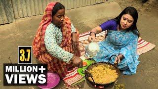 Special Recipe - Chal-Biryani | Bangladesh | অসাধারণ রান্না 'চাল-বিরানি'