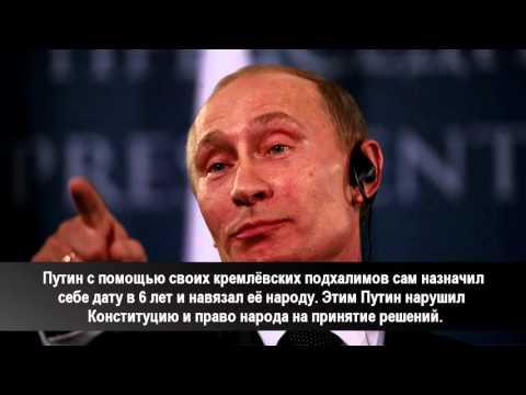 Владимир Путин биография президента, новости, фото