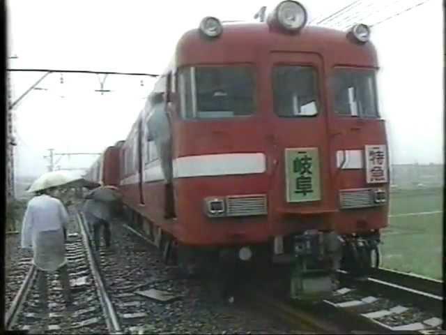 Images of 名鉄瀬戸線脱線転覆事...