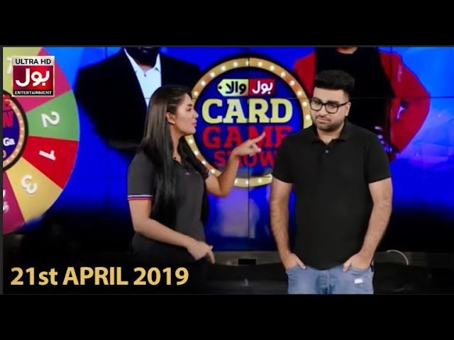 BOLWala Card Game Show | Game Show Aisay Chalay Ga Card |21th April 2019 | BOL Entertainment