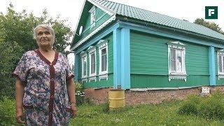 Как в старые добрые времена: история деревенской жизни с 1963 года