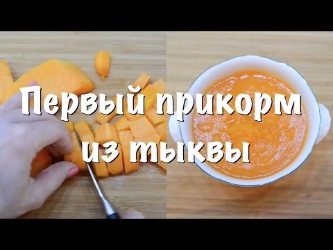Супы для 7 месячного ребенка