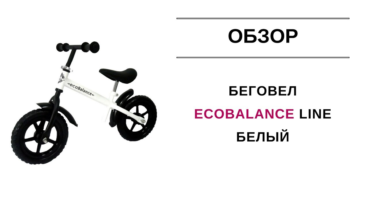Детский велосипед Royal Baby Freestyle Space №1 Alloy 18