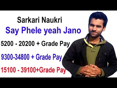 Pay Scale Indian Government Job Salary | How to Calculate Pay Scale #7th CPC #DA #HRA #PF