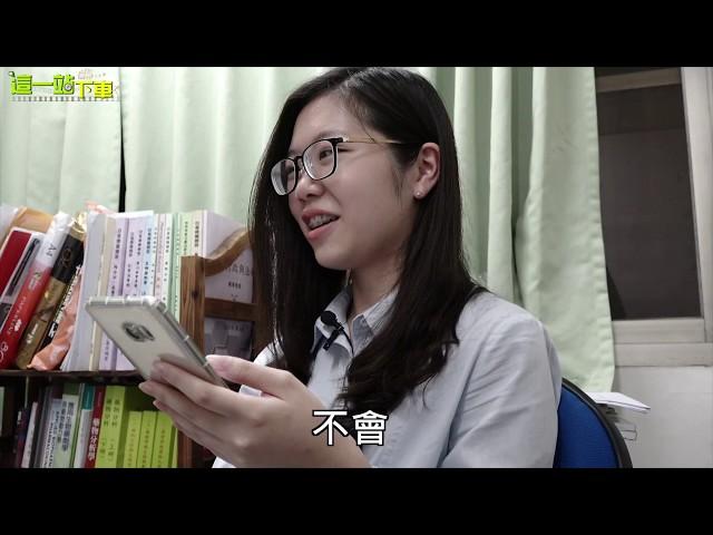 【這一站下車】Ep:42台南車站 被說學店不認輸 台南女大生奮鬥記