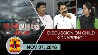 Aayutha Ezhuthu Neetchi 07-11-2016 Discussion on Child Kidnapping..' – Thanthi TV Show