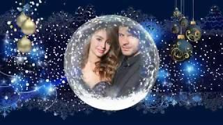 Евгений Пронин и Кристина. С Новым годом! С Новым счастьем!