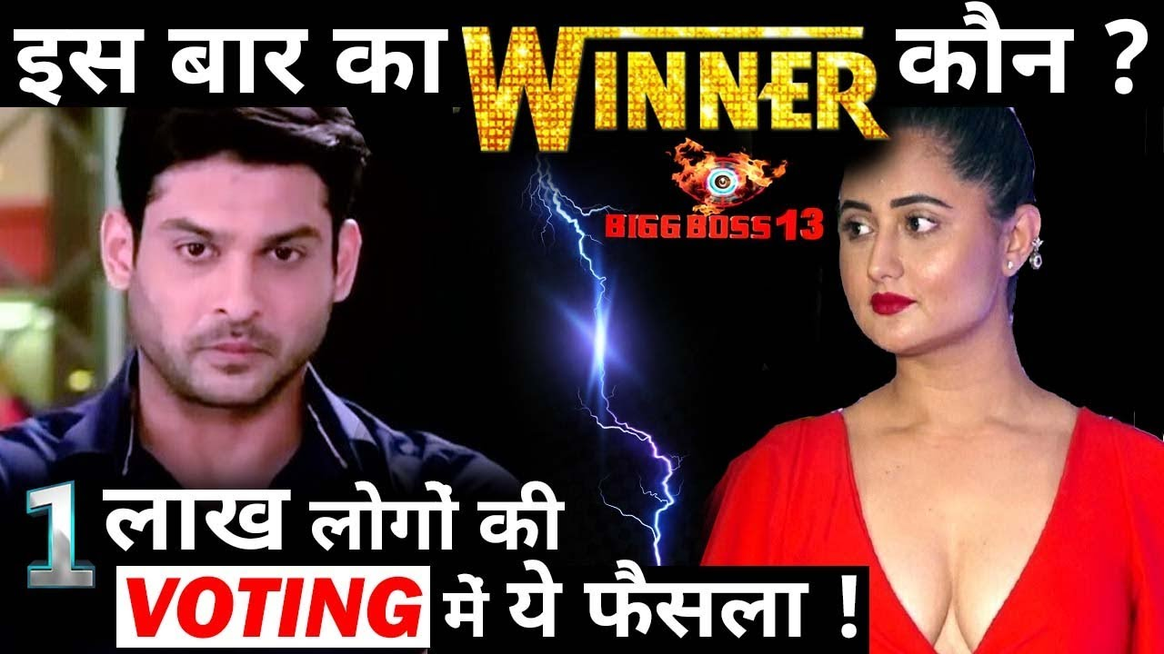 Who Is Going To Win Bigg Boss 13 Title Public Opinion Of 1 Lac People