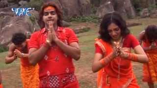 Wah Bhole Baba - वाह भोले बाबा - Devghar Nagariya Naache - Pawan Singh - Bhojpuri Kawar Song 2015