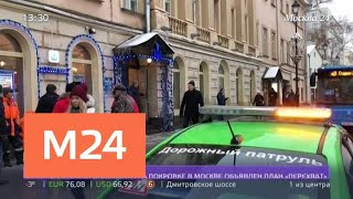Смотреть видео Очевидец ДТП на Покровке рассказал подробности аварии - Москва 24 онлайн