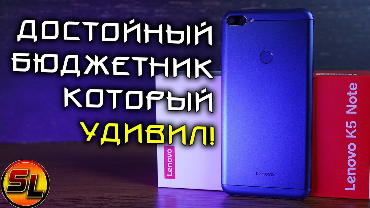 Lenovo K5 Note полный обзор смартфона который сможет вас удивить! [4K] review