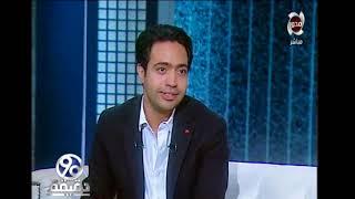 الشاعر عبد الله حسن يروي قصيدة 'حوار مع طبيب نفسي '  90دقيقة