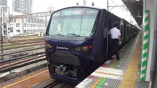 相鉄12000系 各停新宿行き発車