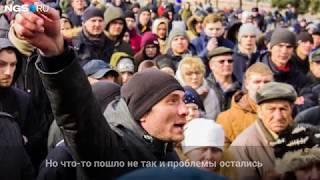 Кемерово: год спустя после трагедии в «Зимней вишне»